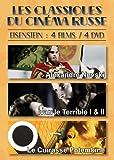 Les Tr??sors du cin??ma : Cin??ma Russe - Eisenstein - Le Cuirass?? Potemkine, Alexandre Nevski, Ivan Le Terrible I & II - Coffret 4 DVD