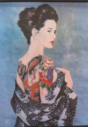 Japanese Tattoo Lady Wall Scroll ()