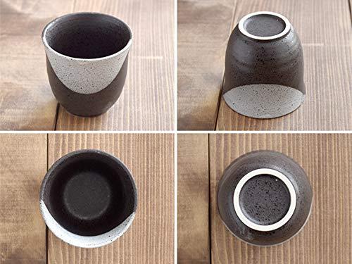 Zen Table Japan Japanese Teacups Yunomi Made in Japan Set of 4 Black