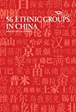 56 Ethnic Groups in China, Shanghai Lexicograph Publishing House Staff, 1606521578