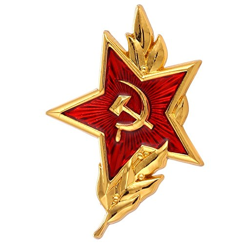 (Gudeke Soviet CCCP Red Star Sickle Hammer Symbol Emblem Lapel Pin Badge)