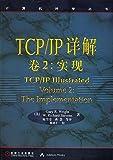 TCP/IP详解•卷2:实现
