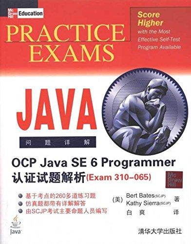 OCP Java SE 6 Programmer Practice Exams(Exam 310-065) (Ocp Java Se 6 Programmer Practice Exams)