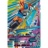 Single card G3 series Rider Eguzeido double action gamer level XX RCPG3053