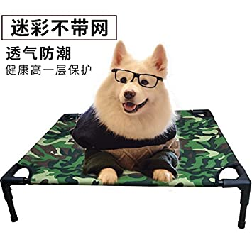 Camas para Perros cama supletoria transpirable en verano cama mascota perro puede eliminarse desde el verano
