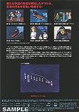 Space Battleship Yamato 2 DVD MEMORIAL BOX
