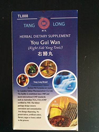 You Gui Wan 右歸丸 Right Side Yang Tonic & 2 Bottles / Lot, 192 Pills Each (You Wan Gui)