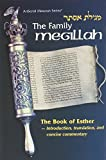 The Whole Megillah, Shoshana Silberman, 0899061923
