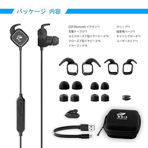 Bluetooth イヤホン SoundPEATS(サウンドピーツ) Q20 ブラック