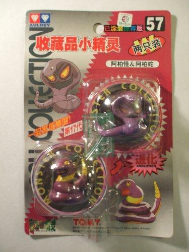 Ekans Figure Pokemon Figures Japanese