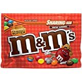 M&M's (New-Sharing Size) (ピーナッツバター) [並行輸入品]