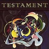Testament by Finn Arild (2013-05-04)