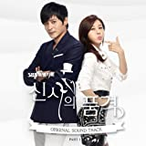 [CD]紳士の品格 韓国ドラマOST Part 1 (SBS) (韓国盤)