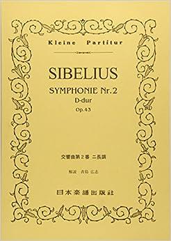 No.300 シベリウス/交響曲 第2番 (Kleine Partitur)
