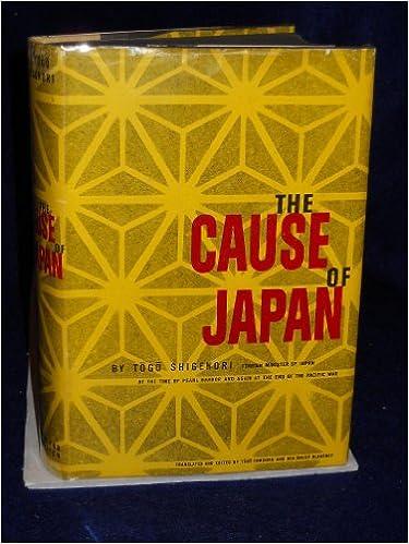 jikomannzokutabinikki daiitijihokkaidouryokoutabinikki (Japanese Edition)