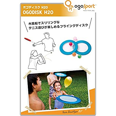 OgoSport - OgoDisk H20 Water Balloon Bouncer Set, Includes 2 Lightweight Disks and 50 Water Balloons, for Ages 8 Years +: Toys & Games
