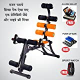 TELEBrands-HBN Master Blaster Six Pack Ab Abs Workout Machine Six Pack Care Ab Care Ab Exerciser With 3 Free Gift Push Up Bar, Alluma Wallet & Sport Watch