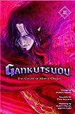 Gankutsuou 3 (Gankutsuou: the Count of Monte Cristo)
