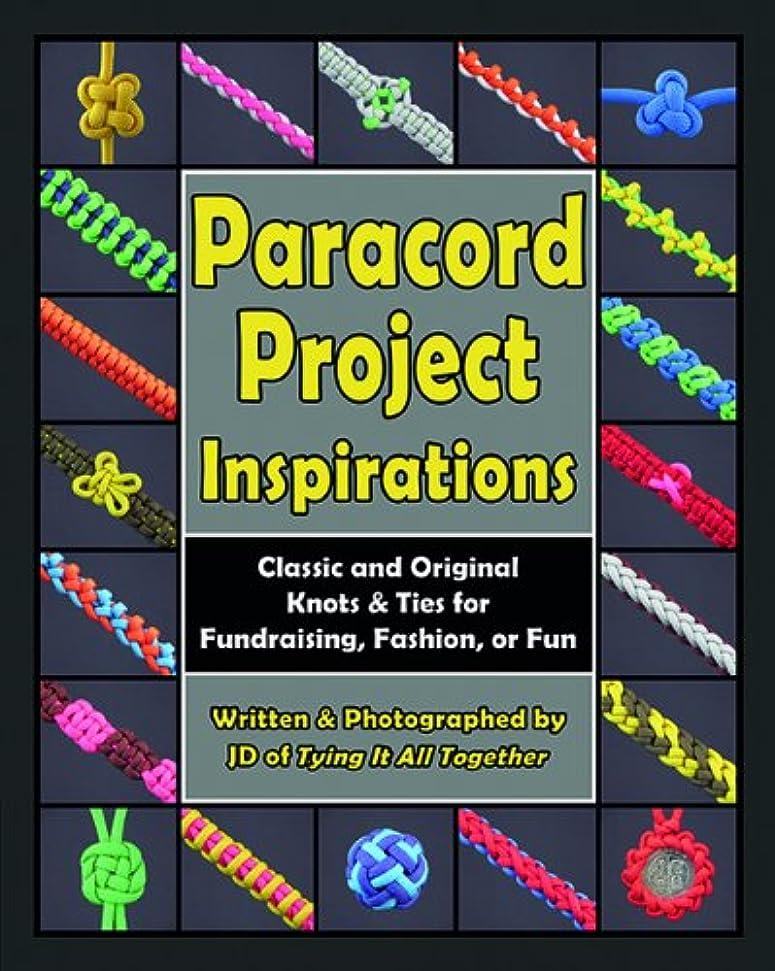 混合したロデオ一月Paracord Fusion Ties, Volume 1: Straps, Slip Knots, Falls, Bars, and Bundles