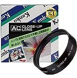 Kenko Close-Up Lens 52mm AC No.5 Achromatic-Lens