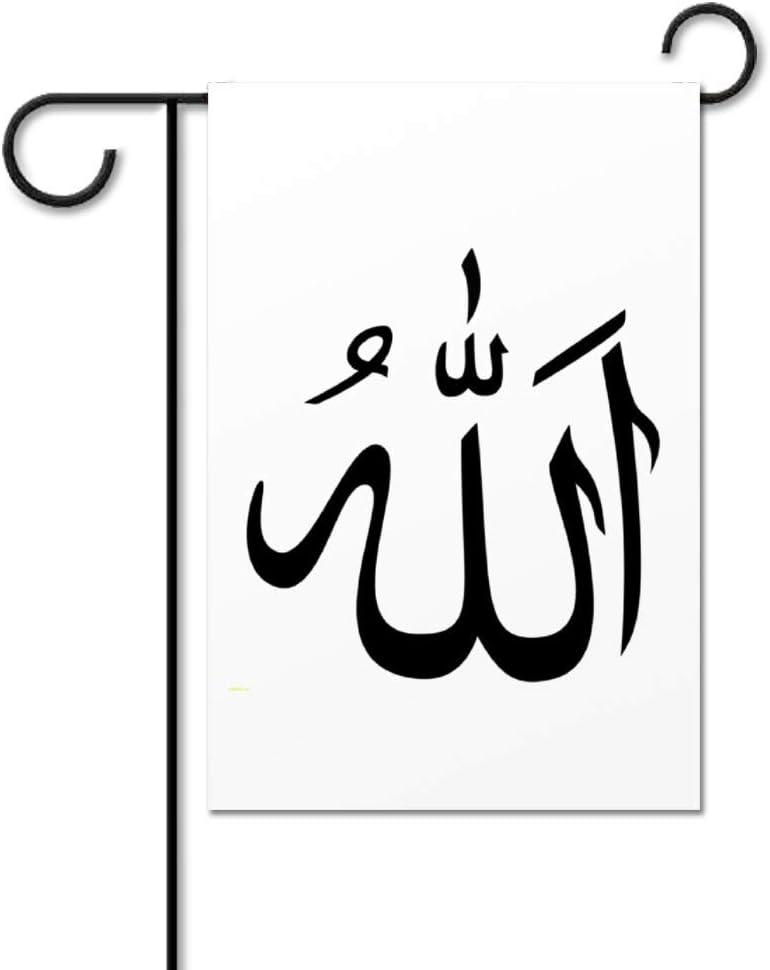 BYRON HOYLE Garden Flag, Quran Sahih Muslim Symbols of Islam Allah Outdoor Yard Flag,Islamic Art Garden Flag,Vertical Double Sided,Farmhouse Yard Holiday Seasonal Outdoor Indoor Decor