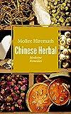 Chinese Herbal Medicine Remedies