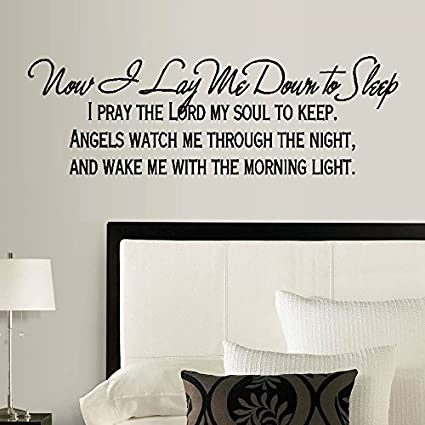 Amazon Com Bestpriceddecals Now I Lay Me Down To Sleep 1 Wall