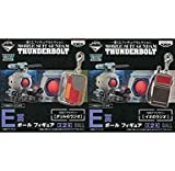 Banpresto The most lottery figures selection Mobile Suit Gundam Thunderbolt E Award figure whole set of 2