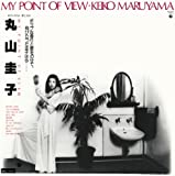 MY POINT OF VIEW(紙ジャケット仕様)