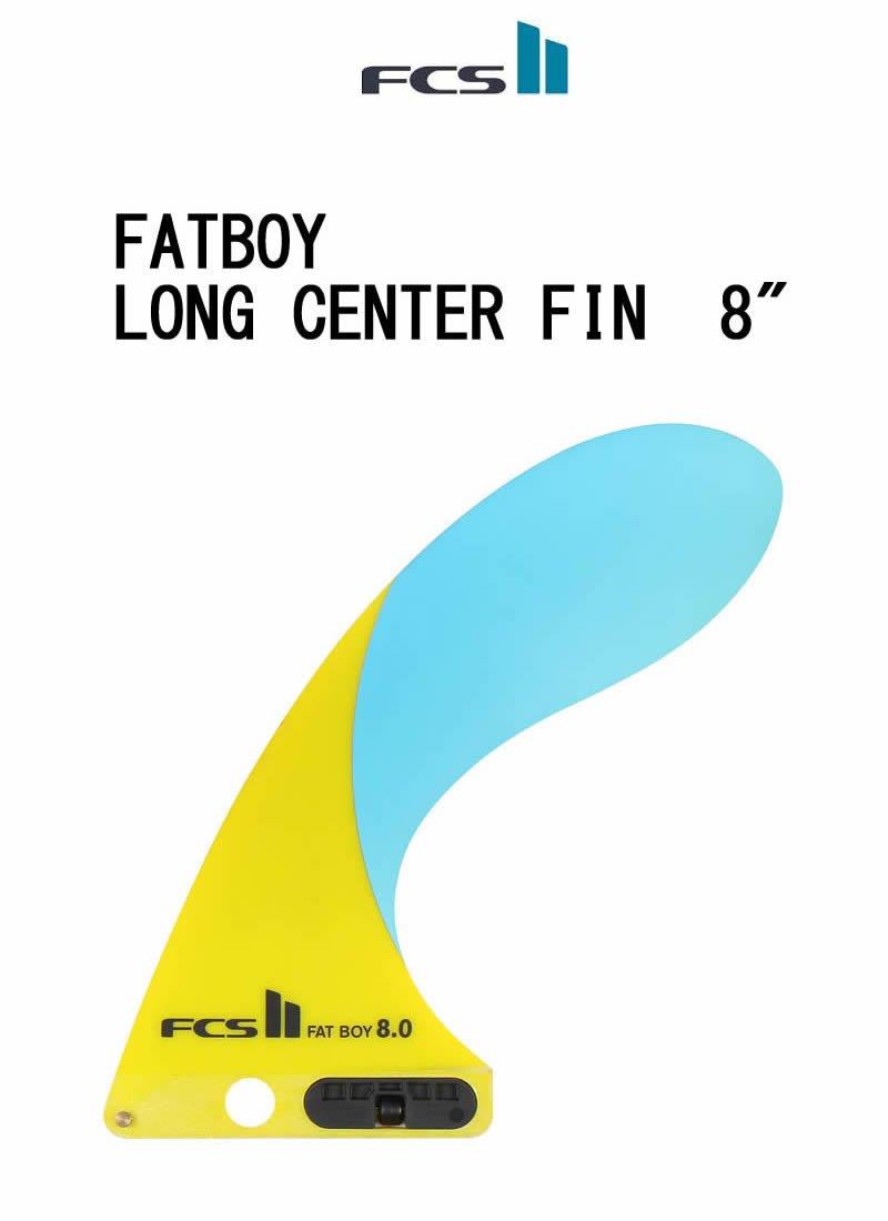 FCS (エフシーエス)FCS Ⅱ FATBOY PG フィン [YELLOW/BLUE] 8  ワンタッチ ロング センター フィン LONG FIN【試乗中古】   B078W2Q2BD