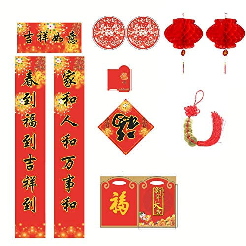 Chinese couplet Chinese Fu decoration New Year's couplet wall stickers decoration Spring Festival poems New Year, red lanterns decorated New Year, Chinese New Year Chinese Knot Lucky coins Five Empero (Chinese Plaque Wall)