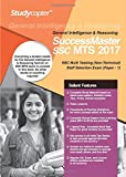 SSC MTS General Intelligence SuccessMaster Course - 2017