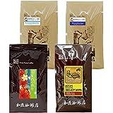 感謝 の 珈琲 福袋(夏・Qホン・Qグァテ・Hコロ) <挽き具合:豆のまま>
