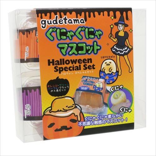 Squishy Frankenstein (GUDETAMA Halloween Special Squishy Set of 4 - NIC Sanrio Lazy Egg RARE Squishies)