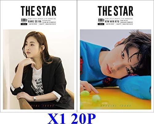 X1/THE STAR(ザ・スター) 1,2月号B型2020【4点構成】/韓国雑誌//韓国歌手/k-pop/エックスワン/俳優カン・ソラ,ギムミンギュ