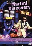 Masayuki Suzuki taste of martini tour 2012~Martini Discovery~ [DVD]