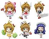 Cardcaptor Sakura Petit Chara! Mini PVC Figure (1 Random Blind Box)