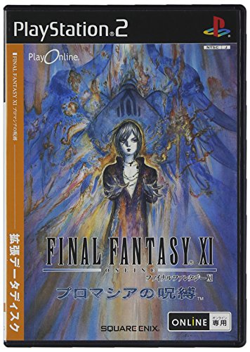 Final Fantasy XI: Chains of Promathia Expansion Pack [Japan Import]