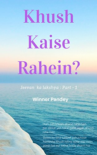 Khush Kaise Rahein ? (Hindi Book in English Script) By Winner Pandey: Jeevan Ka Lakshya - Part -1
