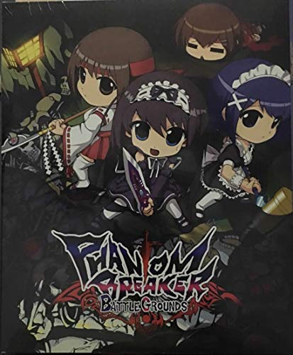 Phantom Breaker Battlegrounds Collector''s Edition PSV by Limited Run Games (Image #2)