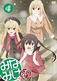 Animation - Minamike Tadaima 4 [Japan DVD] KIBA-2013