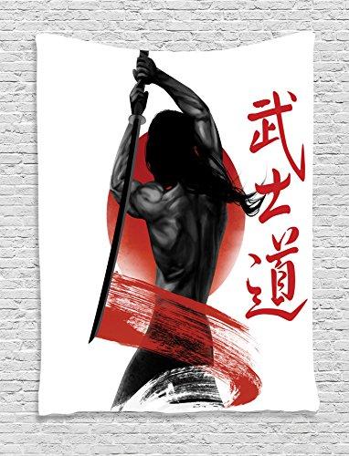 Samurai Flag - 2