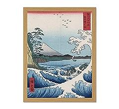 UTAGAWA HIROSHIGE JAPANESE POSTER SEA OFF SATTA OLD ART PAINTING PRINT 2697OMLV