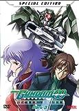 Mobile Suit Gundam 00 Season Two: Part 3 (Special Edition)