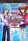 Yu-Gi-Oh ? ? Duel Monsters GX TAG FORCE2 master Tag Duel (V Jump Books) (2007) ISBN: 408779427X [Japanese Import]