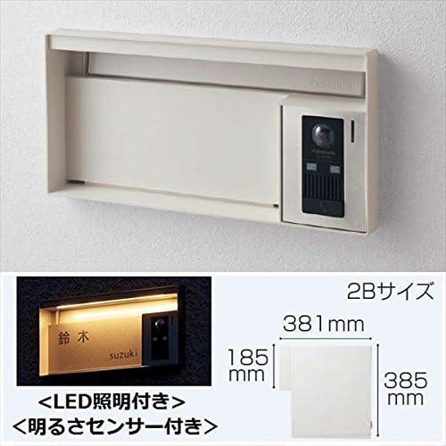 パナソニック ユニサス ブロックタイプ 2Bサイズ CTBR7623WS ワンロック錠 表札スペース・LED照明・明るさセンサー付 ※インターホン本体・インターホンカバーは別売です 『郵便ポスト』 漆喰ホワイト