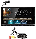 Kenwood DDX9705S 6.95' Navigation GPS DVD Bluetooth Receiver+Backup Camera