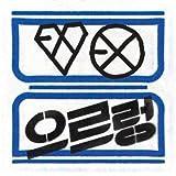 Vol.1-Xoxo-Repackage [Kiss Ver
