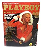 December 1977, Playboy Magazine - Vintage Men's Adult Magazine Back Issue
