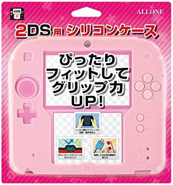 アローン ニンテンドー2DS ケース/カバー シリコンケース ピンク ALG-2DSSCP